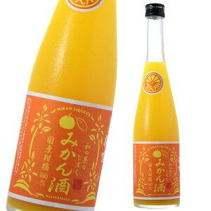 萩乃露 和の果のしずく みかん酒 500ml 福井弥平商店 雨垂れ石を穿つ の蔵元 滋賀県