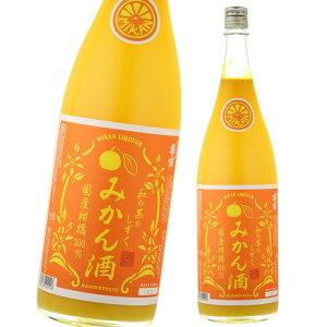 萩乃露 和の果のしずく みかん酒 1800ml 福井弥平商店 雨垂れ石を穿つ の蔵元 滋賀県
