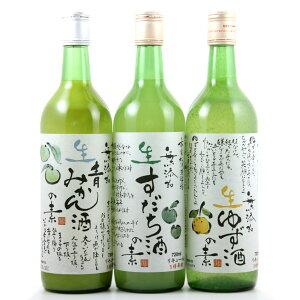 徳島 本家松浦酒造 松浦 無添加 生青みかん酒の素 生すだち酒の素 生ゆず酒の素 3本セット 720ml