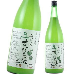 徳島 本家松浦酒造 松浦 無添加 生すだち酒の素 1800ml