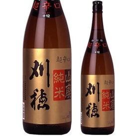 秋田 秋田清酒 刈穂 山廃純米 超辛口 1800ml