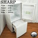 【中古】914T/SHARP/SJ-914/137L冷蔵庫/2010年式〜/ノンフロン