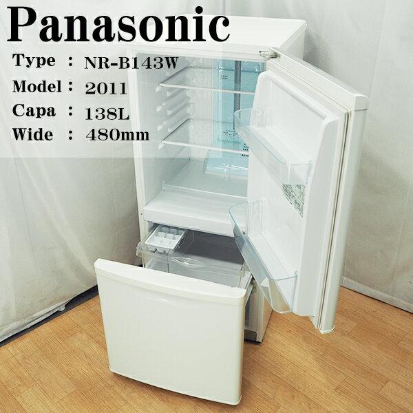 【中古】LI241 Panasonic/NR-B143W/138L冷蔵庫/ノンフロン