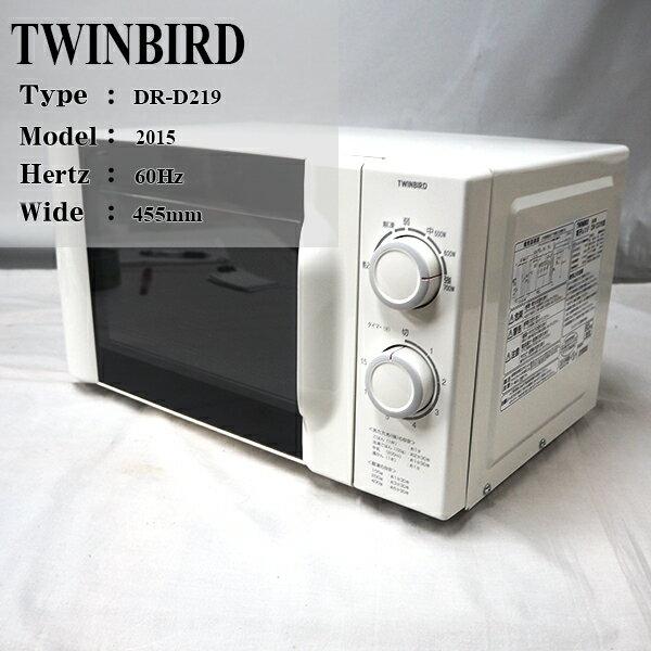 【中古】DRD219 TWINBIRD/DR-D219/電子レンジ/60Hz地域専用/美品