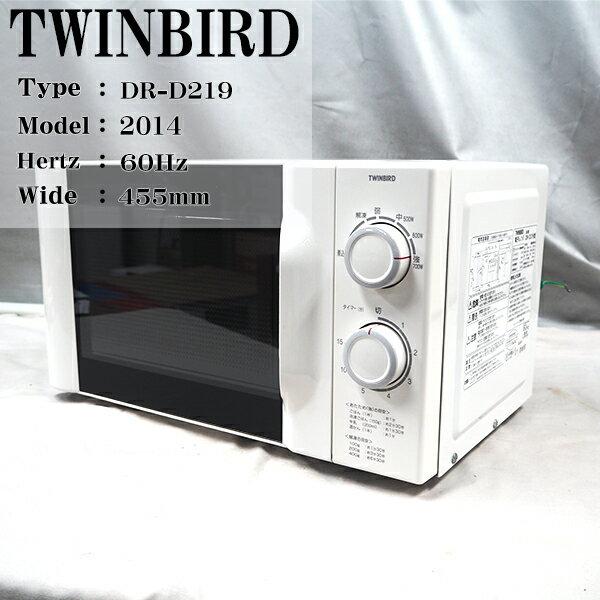 【中古】DI134 TWINBIRD/DR-D219/電子レンジ/60Hz地域専用/2014年式