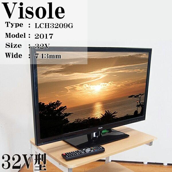 【中古】Visole/LCH3209G/32V型ハイビジョン液晶テレビ/2017年式