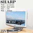 【中古】SHARP/LC-H1851/19V型液晶テレビ
