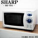 【中古】DA-RET13/電子レンジ/SHARP/シャープ/RE-T13/60Hz(西日本)地域専用/美品/一人暮らし/シンプル/単機能
