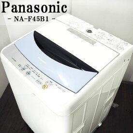 【中古】SB-NAF45B1/洗濯機/4.5kg/Panasonic/パナソニック/NA-F45B1/送風乾燥/一人暮らし/良品♪