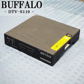 【中古】CB-DTVS110/BUFFALO/バッファロー/DTV-S110/地デジチューナー/アナログテレビで地デジを視聴/本体/リモコン/B-cas