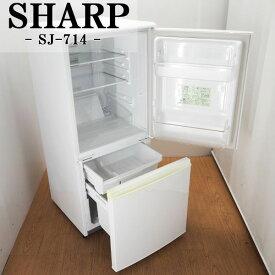 【中古】LB-SJ714/1番人気の冷蔵庫/容量137L/SHARP/どっちも付け替えドア/ノンフロン/耐熱トップ/良品
