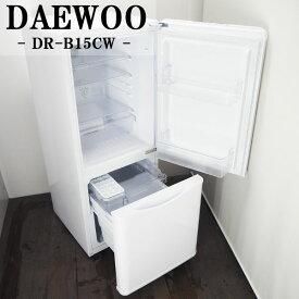 【中古】LGA-DRB15CW/冷蔵庫/150L/DAEWOO/ダイウー/DR-B15CW/2014年モデル/ボトムフリーザー/自動霜取り/配送設置/美品