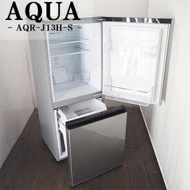【中古】LB-AQRJ13HS/冷蔵庫/2019年モデル/126L/AQUA/アクア/AQR-J13H-S/ノンフロン/ボトムフリーザー/シルバー×ブラック