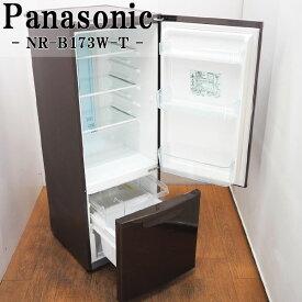 【中古】LGB-NRB173WT/冷蔵庫/168L/Panasonic/NR-B173W-T/カフェブラウン/抗菌/ボトムフリーザー/配送設置/2011年モデル/良品