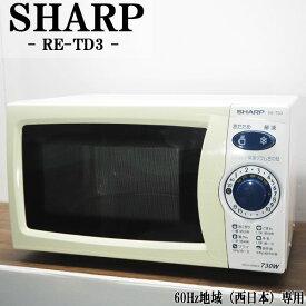 【中古】DB-RETD3L6/電子レンジ/SHARP/シャープ/RE-TD3-L6/60Hz(西日本)地域専用/かんたん操作/2009年モデル/良品♪