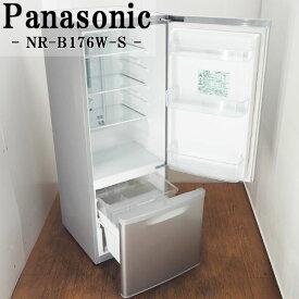 【中古】LGB-NRB176WS/冷蔵庫/168L/Panasonic/パナソニック/NR-B176W-S/大容量ボトムフリーザー/配送設置/2014年モデル