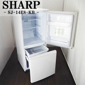 【中古】LB-SJ14E8KB/冷蔵庫/137L/SHARP/シャープ/SJ-14E8-KB/ボトムフリーザー/霜取り不要/2012年モデル