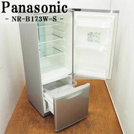 【中古】LGB-NRB173WS/冷蔵庫/168L/Panasonic/NR-B173W-S/抗菌/ボトムフリーザー/配送設置/2011年モデル/良品