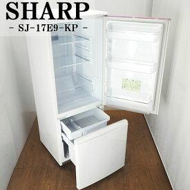 【中古】LGB-SJ17E9KP/冷蔵庫/167L/SHARP/シャープ/SJ-17E9-KP/つけかえどっちもドア/ボトムフリーザー/配送設置/2012年モデル