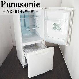 【中古】LB-NRB142WW/冷蔵庫/138L/Panasonic/パナソニック/NR-B142W-W/ボトムフリーザー/霜取り不要/2010年モデル