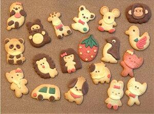 送料無料 プチギフト クッキー メルヘンクッキー 100枚セット1枚ずつラッピングあり誕生日会 お遊戯会 パーティー 差し入れ 動物 かわいい おもたせ クッキー クリスマス プレゼント ギフト