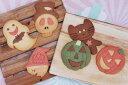 2セット以上ご購入で送料無料!!期間限定販売 ハロウィン お菓子 クッキー 6枚セット(メルヘンクッキー) プレゼント 個包装