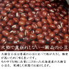 [北海道 dainagon 红豆沙大选择产品从 1 公斤]