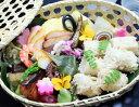 【京料理】 季節のお弁当(竹籠入り)お弁当 お取り寄せ  行楽弁当 旬 素材 老舗