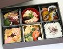 【京料理】 季節のお弁当(6ヶ仕切長角弁当)お弁当 お取り寄せ 行楽弁当 旬 素材 老舗