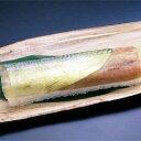 【京料理】国産近海サバ使用 素材にこだわった鯖寿司(大1本 2〜3人前)お取り寄せ 素材 国産近海 老舗 寿司 竹の皮包み