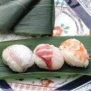 【京料理】笹巻寿司 スズメ(小鯛笹づけ)小鯛寿司素材 老舗 寿司 小鯛 小鯛笹づけ  一口サイズ
