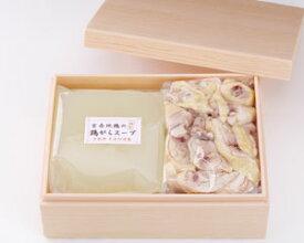 【京料理】地鶏水炊き 2人前 素材 旬 鍋セット地鶏 水炊き 自慢のスープ 老舗 京都料亭の味