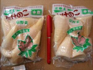 京野菜京都直送仲卸厳選とても美味しい京都筍水煮穂先のみ(洛西、塚原筍)約300g(5〜10本入)