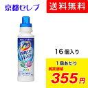 ●代引き不可 送料無料 まとめ買い アタックNeo 抗菌EX Wパワー 本体 400g×16個 04021