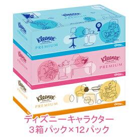 送料無料 クリネックス ティッシュ プレミアム ディズニーキャラクター 3箱パック×12パック 00034
