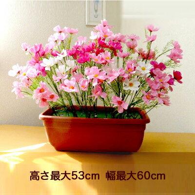●代引き不可【wsd-2】 送料無料 造花コスモスプランター (秋の装飾・デイスプレイに) 91605