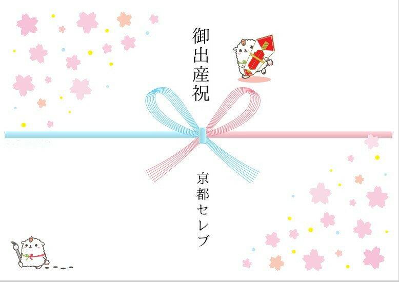 ●送料無料 [のし紙][熨斗]のし丸 (A4サイズ) 10枚セット かわいい 可愛い 03155