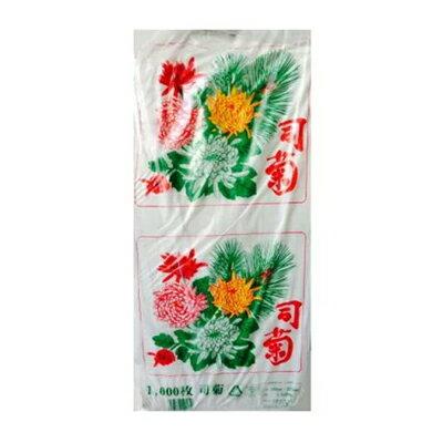 ☆送料無料 司菊 落とし紙 1000枚×12袋入 落し紙 ちり紙 まとめ買い 01304