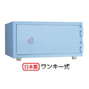 ●送料無料 家庭用耐火金庫 【CPS-30K】 スカイブルー 小型 おしゃれ カラー かわいい 錠タイプ 鍵