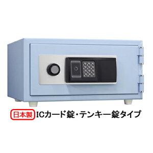 ●送料無料 おしゃれ金庫 【 CPS-30IC SB 】 スカイブルー ICカード錠・テンキー錠タイプ 73761