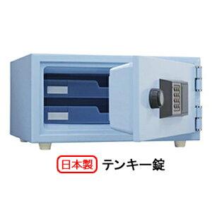 ●送料無料 おしゃれ金庫 【 CPT-30T SB 】 スカイブルー テンキー錠 73759