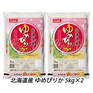 ●送料無料 匠 ( 白米 ) 北海道産 ゆめぴりか 5kg×2 ( 10kg ) 04299