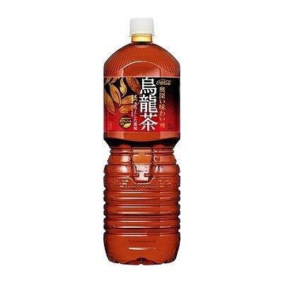 ●代引き不可 煌烏龍茶 ペコらくボトル 2L 2リットル PET×6本 46086