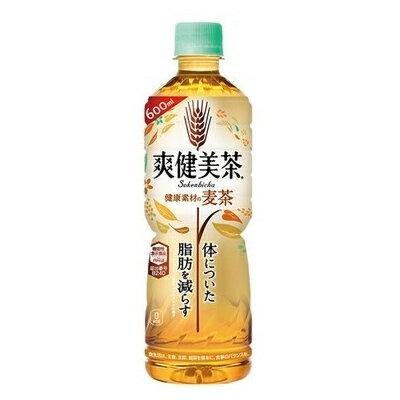 ●代引き不可 爽健美茶 健康素材の麦茶 600ml PET×24本×1ケース 46636