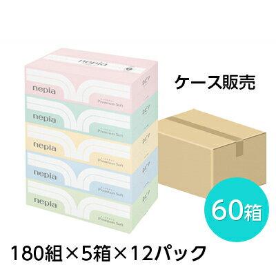 ☆【SB】ネピア プレミアムソフトティッシュペーパー 5箱×12パック まとめ買い 00191