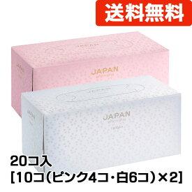 送料無料 ネピアJAPANプレミアム テッシュペーパー220組 20箱入 まとめ買い 00145