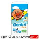 ネピアGenki!ゲンキパンツBIGサイズ38枚×3パック×3ケース