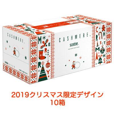 送料無料 2018クリスマスバージョン スコッティ カシミヤ ティッシュペーパー 220組×10箱 まとめ買い 00141