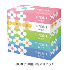 送料無料 ネピネピ ティッシュペーパー 150組 5箱×12パック まとめ買い 00181