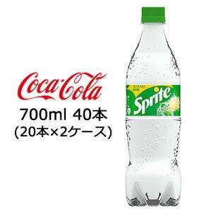 ●送料無料 コカ・コーラ スプライト PET 700ml 40本 (20本×2ケース) 47561
